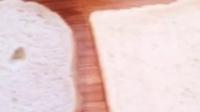 #轩妈辅食#借着恒妈的紫薯土司做法的灵...|皓轩MAMA