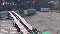 旋转轮胎kraz6316架桥视频说明书