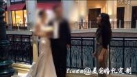 美国拉斯维加斯婚礼花絮: 意大利女孩的歌声祝福