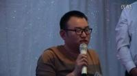栾天威《企业正能量》课程视频
