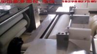菠萝面包生产食品(汉玨机械)