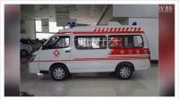 金杯海狮救护车图片大全-视频