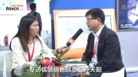 Infocomm China 2016: 专访信颐销售部总监孙天阳