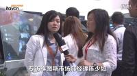 Infocomm China 2016: 专访维图斯市场部经理陈少如