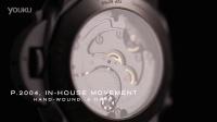 沛纳海Luminor 1950 Chrono Monopulsante 44毫米8日动力储存两地时间单按把计时陶瓷腕表 (PAM00317)