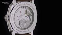 沛纳海Radiomir 1940 45毫米三日动力储存显示两地时间自动精钢腕表 (PAM00658)