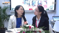 Infocomm China 2016: 专访清投副总经理吉婉颉