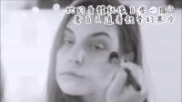 大学生化妆系列教材怎么画彩妆,屋塔房王世子女主角