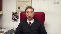 【HKMI 香港驗車】HKMI盧覺強拆解 罕見車禍