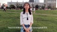 韩国高颜值女神上演-滑板舞蹈-,简直是神技1~于胜宽推荐