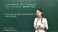 初级新概念英语语法-become的过去分词-自学英语