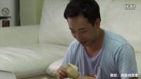 韩国片《食物链》正片 激情