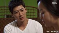韩国片《食物链》正片 偷偷激情