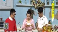 水果烤肉 160421