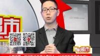 【理财超市】银行取消信用卡滞纳金 以后还款不用着急了?-20160420