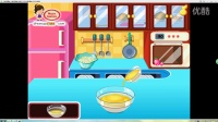 【做饭】:小南瓜面包