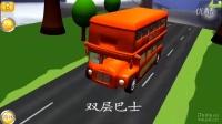 双层巴士-宝宝识字识物学语言
