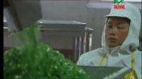 视频: 道田青汁大麦若叶青汁总代招募代理商V信503114099