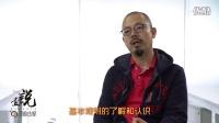 观点 | 杨斌:媒体人创业的优劣和看法