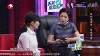 金星秀 160420_王珂微博告白爱妻  文采飞扬赞刘涛—在线播放—优酷网,视频高清在线观看