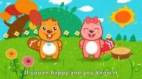 贝瓦儿歌 第二季 059 If you're happy If you're happy