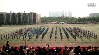 汉口学院第十二届校运动会 开场舞部分 原版原版 没有后期