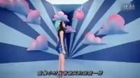 韩国美女劲歌热舞danger