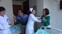 【东方剧场】美女护士被狂扇耳光