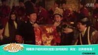 黄子韬何润东加盟《游戏规则》