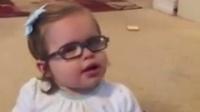 【发现最热视频】莫名感动!眼睛有问题的小孩子戴眼镜看清后的反应