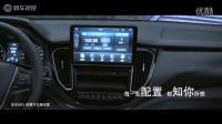 一汽森雅R7上市 高颜值 超配置SUV