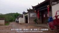 2015赤道奖:云南大众流域管理研究与推广中心(绿色流域)