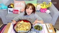 【木下大胃王】竹轮+马铃薯沙拉+天妇罗→竹轮沙拉! 3公斤 8023kcal