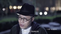 第一百一十七夜:源氏物语(二)