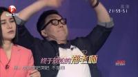 尚雯婕队重回冠军宝座 160422