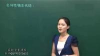 初级英语语法-音标口语 英语手抄报-英语教程