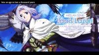 ENGLISH 'Lapis Lazuli' Arslan Senki (AmaLee & Miku-tan)