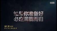 视频: CNC娱乐平台翼美团队宣传片注册联系QQ21319444
