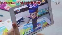 涂涂乐Ⅱ操作视频_ 如何操作  官方总代V信13724875754