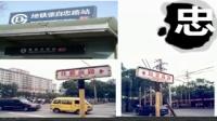 《京味天地》北师大版语文案列实录-北京怀柔五中 赵东霞