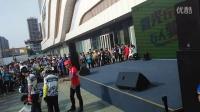 视频: 2016年4月23日西安万达万人骑行活动现场小轮车表演