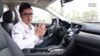 新车评网 试驾东风本田第十代新思域