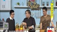 菠菜炒猪肝 160424