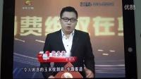"""庆阳恒美五年不交房,谁是最""""牛""""房产商的后台?看甘肃电视台如何解析"""