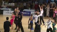 2016年中国体育舞蹈公开赛(武汉站)A组新星L第二轮伦巴2组