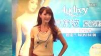2012.07.14 �W黛莉�鱿氖娌ㄏ呐�� 1 �纫滦�1(1080p)