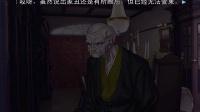 【楠井】Fate/stay night——HF线#part8(间桐樱三次补魔+黑化)