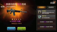 【CF手游DiDi】最新英雄级武器:死亡屠戮者!超酷激光技能!