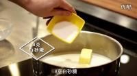 【贝贝鸡排连锁】捷出美食:抹茶泡芙