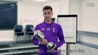 阿里荣膺PFA最佳年轻球员获奖感言